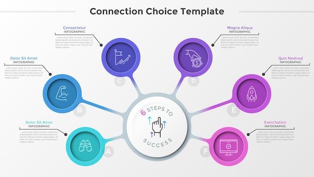 Sechs bunte runde elemente mit linearen symbolen im inneren, die mit dem weißen hauptkreis des papiers verbunden sind. mindmap mit 6 optionen zur visualisierung der projektstrategie. infografik-design-layout. vektor-illustration.