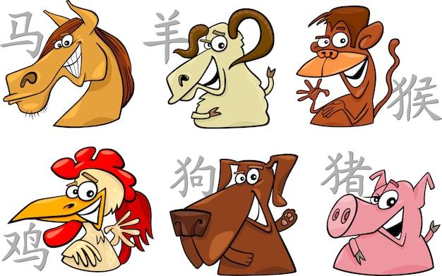 Sechs chinesische sternzeichen