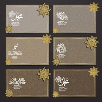 Sechs sätze prophet muhammads geburtstagsgrußkarte islamisches blumenmuster und arabische kalligraphie