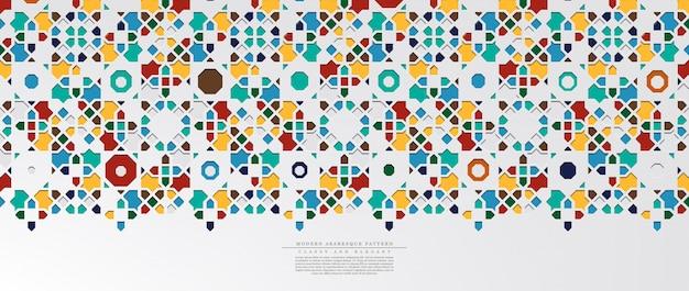 Sechseckige klassische musterhintergrundschablone der modernen arabeske