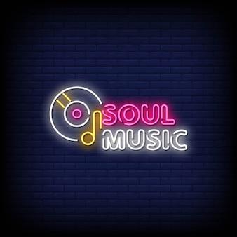 Seelenmusik leuchtreklamen
