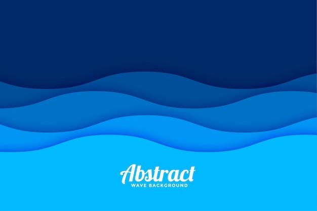 Seewellenmuster im papierschnittstil