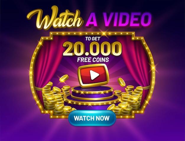 Sehen sie sich ein video an, um einen belohnungsspielbildschirm zu erhalten