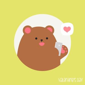 Sei mein valentinsschatz