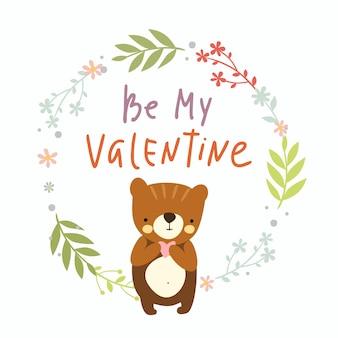Sei mein valentinstag, grußkarte
