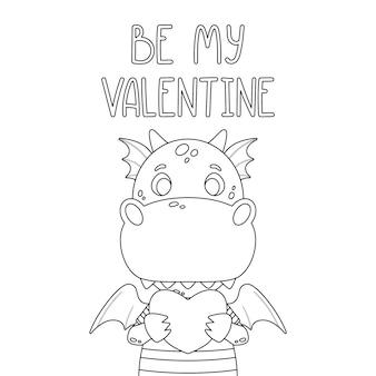 Seien sie meine valentinsgrußpostkarte mit drachen.