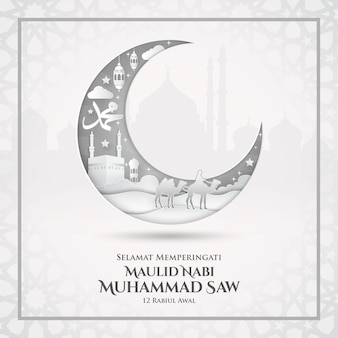 Selamat memperingati maulid nabi muhammad saw. übersetzung: happy mawlid al-nabi muhammad saw. geeignet für grußkarte, poster und banner