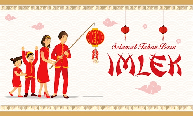 Selamat tahun baru imlek ist eine andere sprache für ein frohes chinesisches neujahr in der chinesischen familie, die kracher spielt und das chinesische neujahr feiert