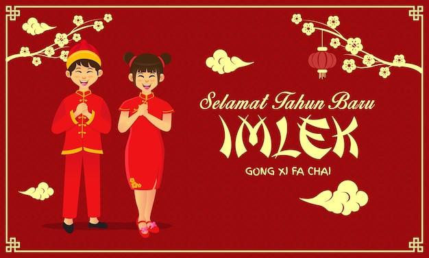 Selamat tahun baru imlek ist eine andere sprache für ein frohes chinesisches neujahr in indonesischen chinesischen kindern, die das chinesische neujahrsfest begrüßen