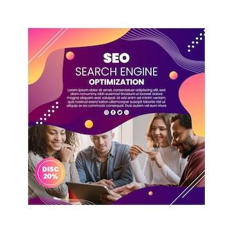 Seo flyer quadratische vorlage design