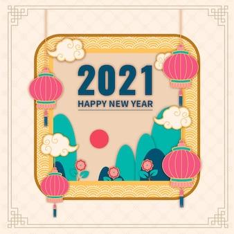 Seollal koreanisches neujahr im papierstil