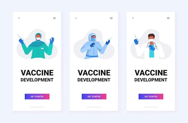 Set ärzte in schutzmasken und anzügen halten spritze und flasche fläschchen coronavirus impfstoff entwicklung kampf gegen covid-19 konzept porträt horizontale illustration