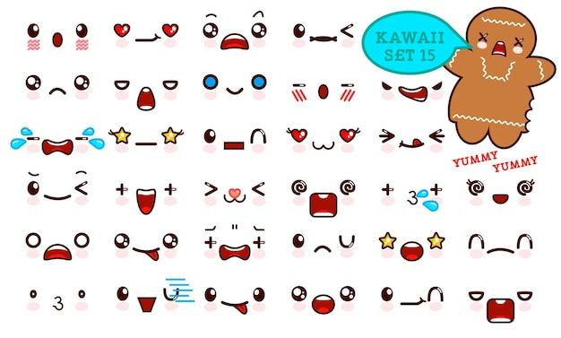 Set aus süßem kawaii-emoticon-gesicht und süßem keks kawaii
