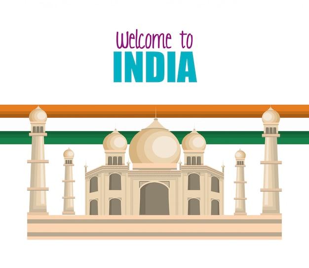 Set denkmäler indien design