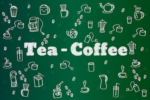 Set gekritzel kaffee vektor