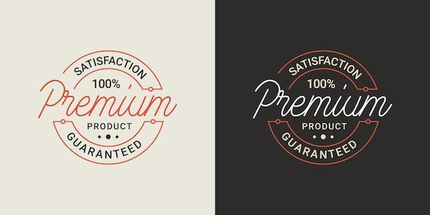 Set illustrationen des premium-logo-stempel-designs