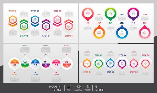Set sammlung von schritt infografik mit 4 schritten & bunten stil für präsentationszwecke, business und marketing.