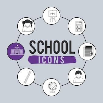 Baseball getriebe spiel icons grafiken download der for Design schule