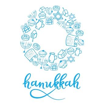 Set von chanukka-design-elementen im doodle-stil. traditionelle attribute der menora, dreidel, öl, tora, donut. runder rahmen