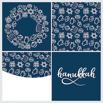 Set von chanukka traditionelle attribute der menora, dreidel, öl, tora, donut. runder rahmen, nahtloses muster im doodle-stil, handbeschriftung