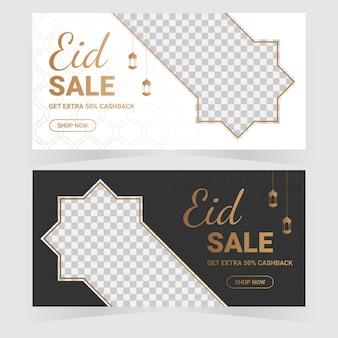 Set von eid sale für social media story und post frames.