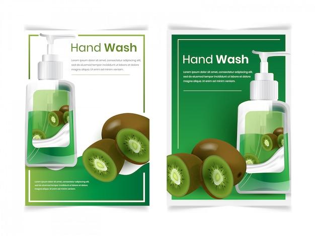 Set von gesichts- und körperwäsche mit fruchtkiwi-aroma