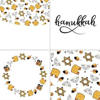 Set von hanukkah traditionelle attribute der menora, dreidel, torah im doodle-stil. runder rahmen, nahtloses muster, handbeschriftung