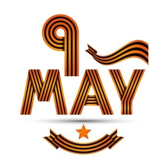 Set von militärischen georgisch bänder für victory day schriftart 9. mai