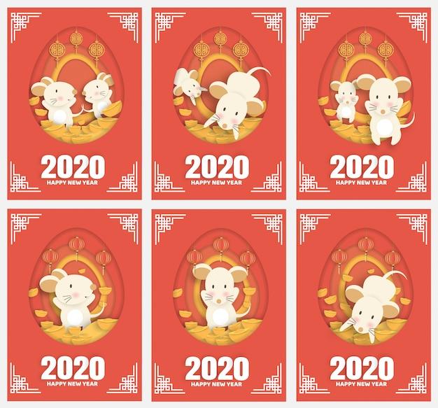 Set von neujahrskarten.