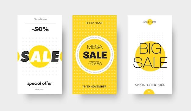 Set von vektorbannern für geschichten in sozialen medien für den großen verkauf. gelbe und weiße vorlage mit runden designelementen für die veröffentlichung.
