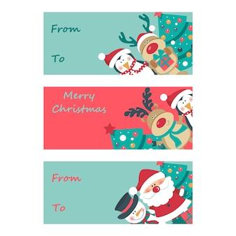 Set weihnachtseinladungen.
