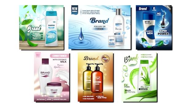 Shampoo und spülung