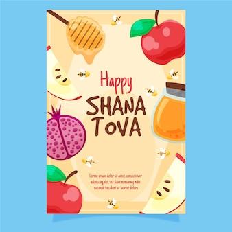 Shana tova grußkarte mit äpfeln