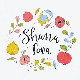 Shana tova schriftzug konzept