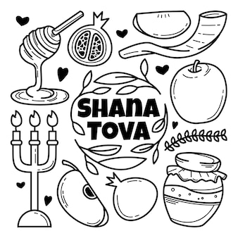 Shana tova - schriftzug mit kritzeleien