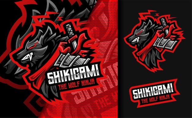 Shikigami the wolf of ninja maskottchen-logo