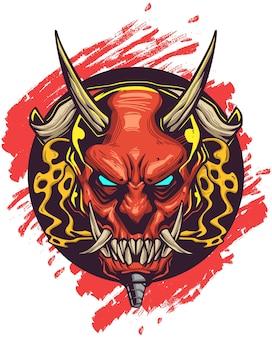 Shinigami-maske