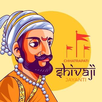 Shivaji jayanti ereignis illustriert Kostenlosen Vektoren