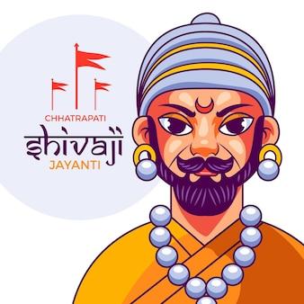 Shivaji jayanti ereignis illustriert