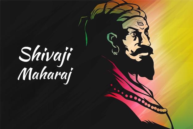 Shivaji maharaj illustriert