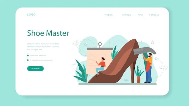 Shoemaker web banner oder landing page