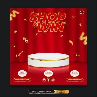Shoppen und gewinnen sie einladungswettbewerb social-media-banner-vorlage
