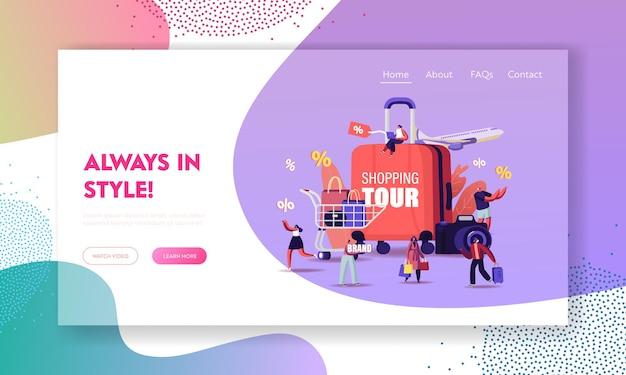 Shopping tour landing page vorlage