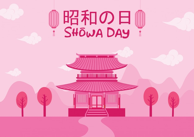 Showa day celebration background mit dem traditionellen japanischen tempel