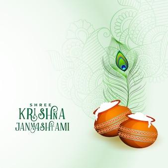 Shree krishna janmashtami indischer festivalgrußhintergrund