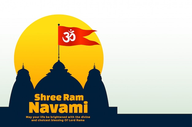 Shree ram navami festivalkarte mit schablone und flagge