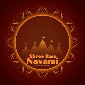 Shree ram navami hindu festival dekorative grußkarte mit rahmen