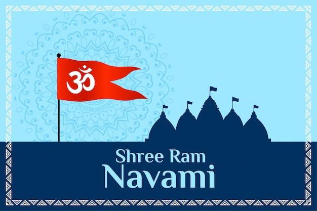 Shree ram navami wünscht hintergrund mit flagge und tempel