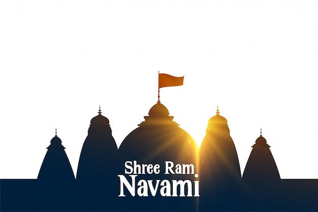 Shree ram navami wünscht karte mit tempel und sündenstrahlen