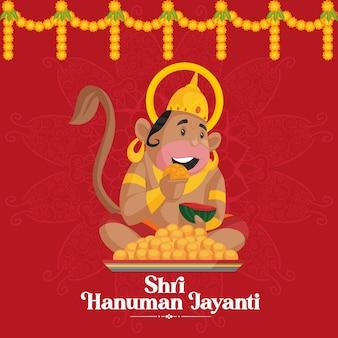 Shri hanuman jayanti fahnenschablone auf rotem hintergrund